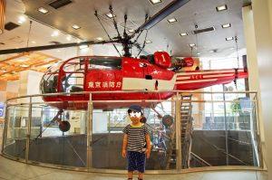 東京消防庁 ちどり ヘリコプター