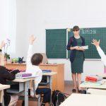 2020年教育問題 アクティブ・ラーニングで日本の教育はどう変わる?大学受験が変わり、センター試験がなくなる!?