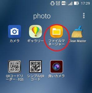 android-知育アプリ-いろいろおえかき (5)