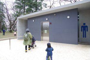東京都 小金井公園 トイレ