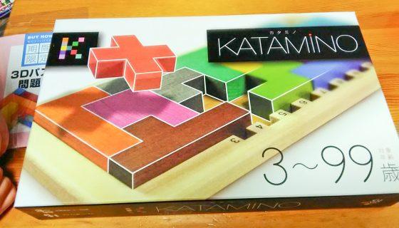 ギガミック カタミノ katamino (1)
