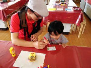 四谷 おもちゃ美術館 3F おもちゃこうぼう