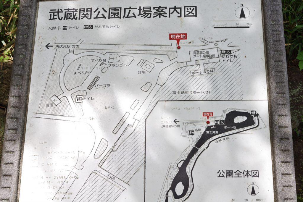 武蔵関公園 (14)
