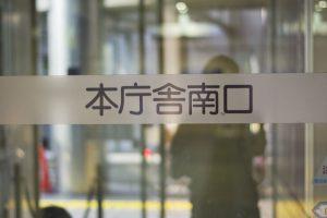 練馬区役所のマップ(豊玉公園への通り抜けルート) (3)