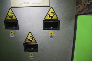 サンシャイン水族館 毒毒毒毒毒毒毒毒毒展・痛(もうどく展2) (51)