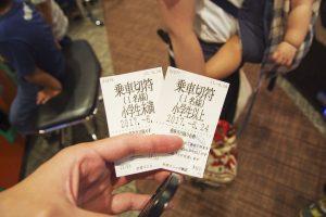ららぽーと富士見 セガソニク鉄道の半券でゲームを無料フレイ!