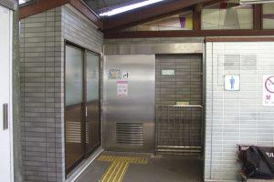 鎌倉駅  誰でもトイレ