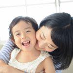 「甘え」と「甘やかし」の違いは?子供と向き合う上で大切な育児の心得とは。