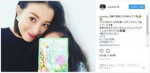 2児の母 ELLYの専属モデル 三浦力さんの奥さんの山本優希さんも贅沢のびるんるんを利用