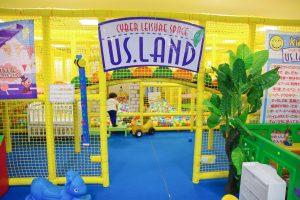 吉祥寺西友 Kid's US.LAND ボールプール 入口 (1)