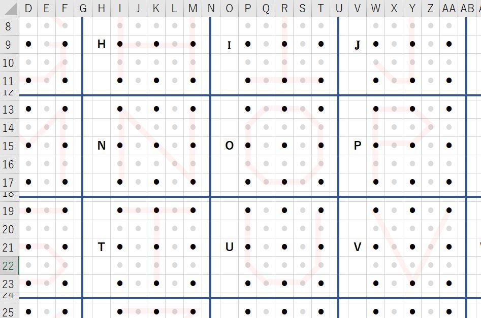 アルファベット書き方練習表 エクセル