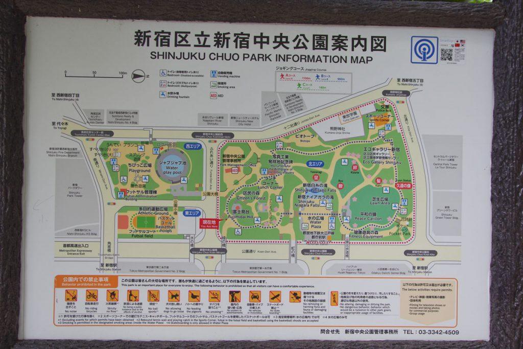 新宿中央公園 マップ