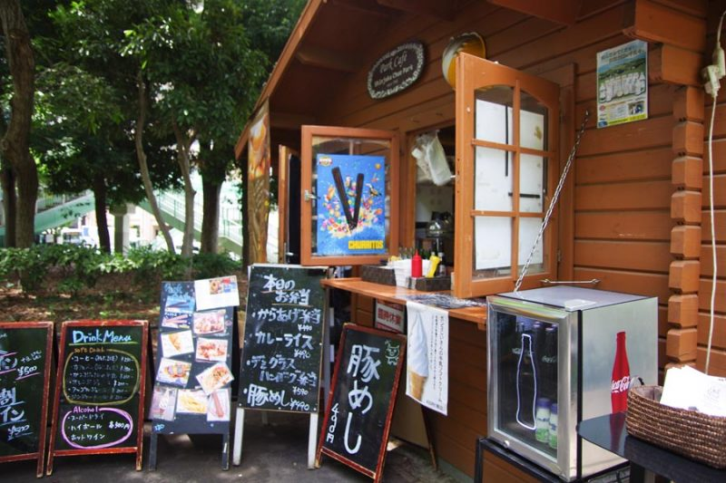 Park Cafe(パークカフェ)
