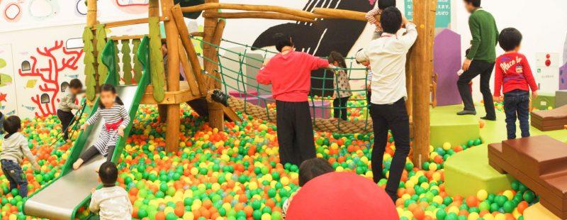グランツリー武蔵小杉 キドキド ボーネルンド あそびのせかい ボールプール