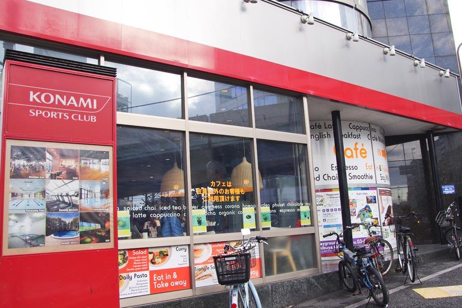 東 大島 スポーツ クラブ コナミ