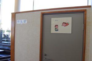 葛西臨海公園 授乳室