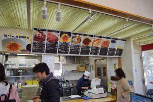 葛西臨海公園 レストラン