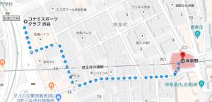 コナミスポーツ渋谷 井の頭線神泉駅 南口