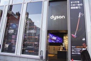 ダイソン Cyclone V10 Dyson Demo 表参道