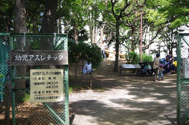 大田区 平和の森公園 アスレチック遊具