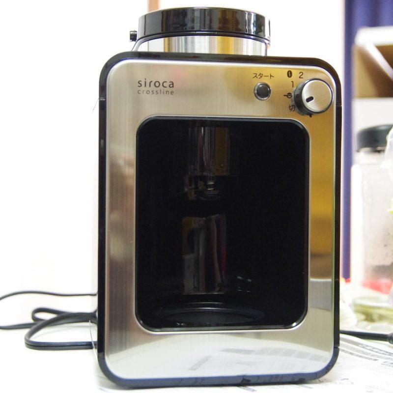 全自動コーヒーメーカー siroca sc-a111 口コミ・レビュー (2)