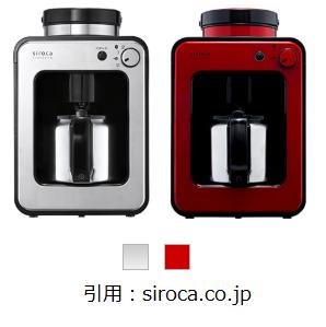 siroca シロカ STC-501 502 カラーバリエーション
