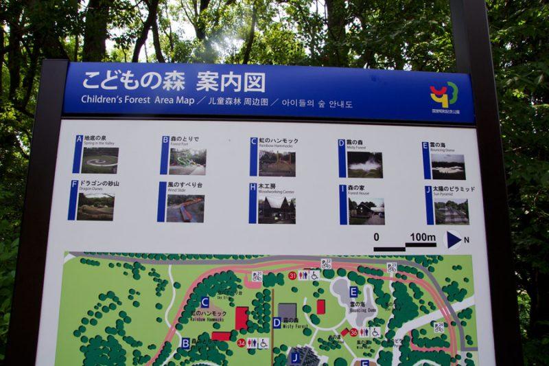 こどもの森 案内図1
