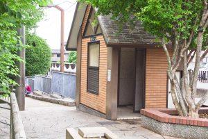 清水坂公園 トイレ