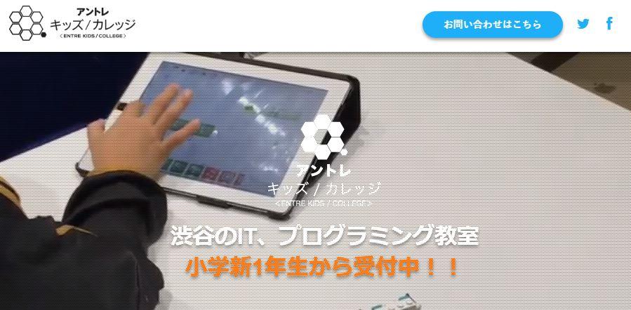 引用:entre-kids.jp
