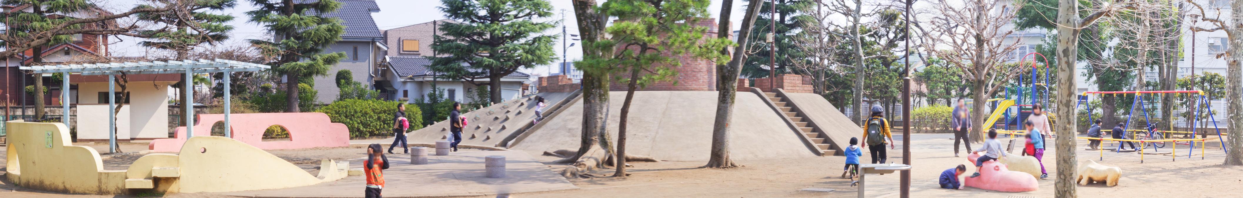 南田中公園