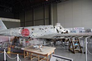 青森県立三沢航空科学館 一式双発高等練習機