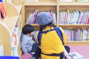 練馬区立 南田中図書館