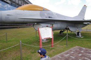 青森県立三沢航空科学館 F-16