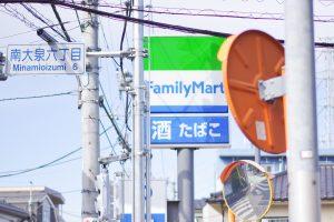 練馬区立 大泉交通公園 (3)