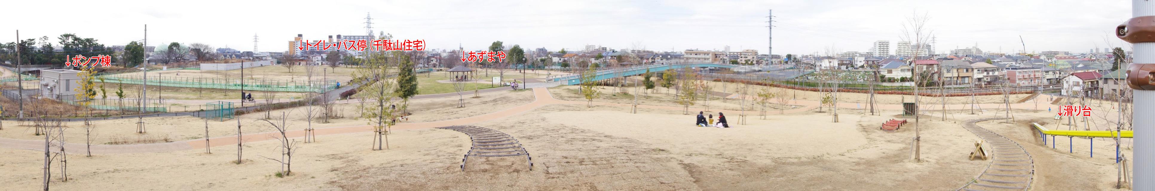 東伏見公園-パノラマ(2)